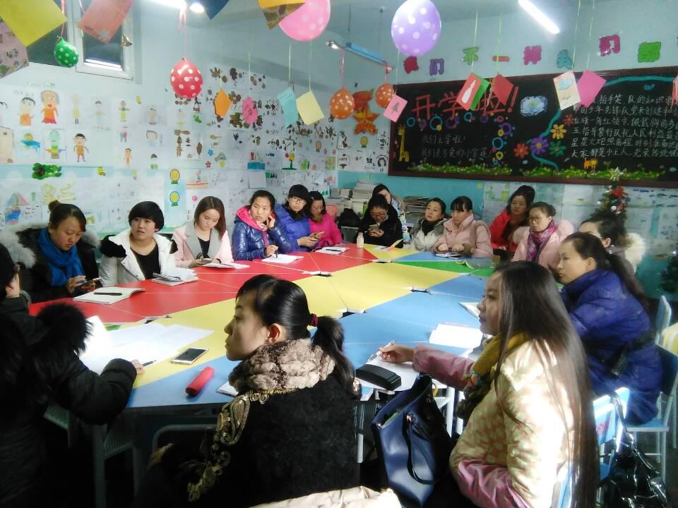 种子教师图画书课程交流