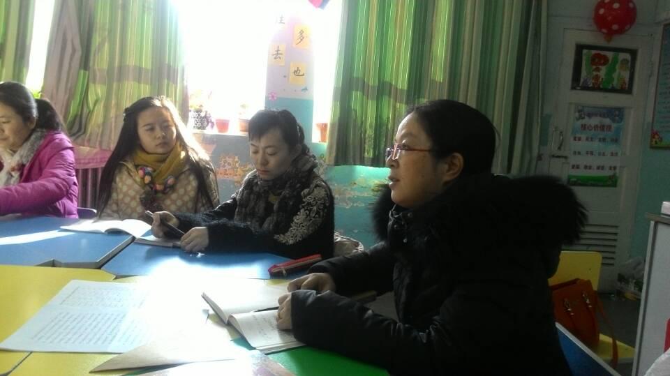 寒假图画书课程交流