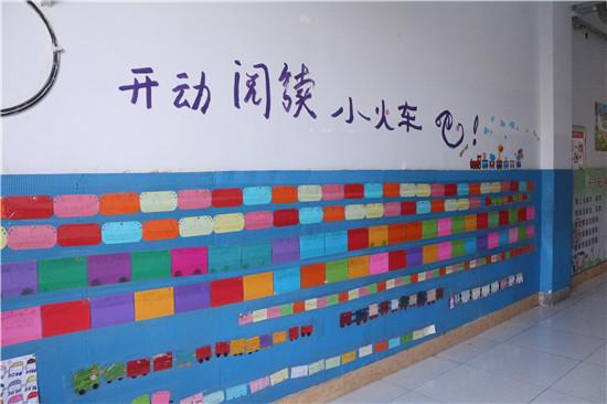 华罗庚实验学校西宁分校校园阅读环境
