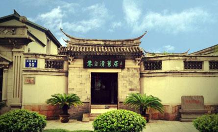 2018阅城扬州 亲近母语